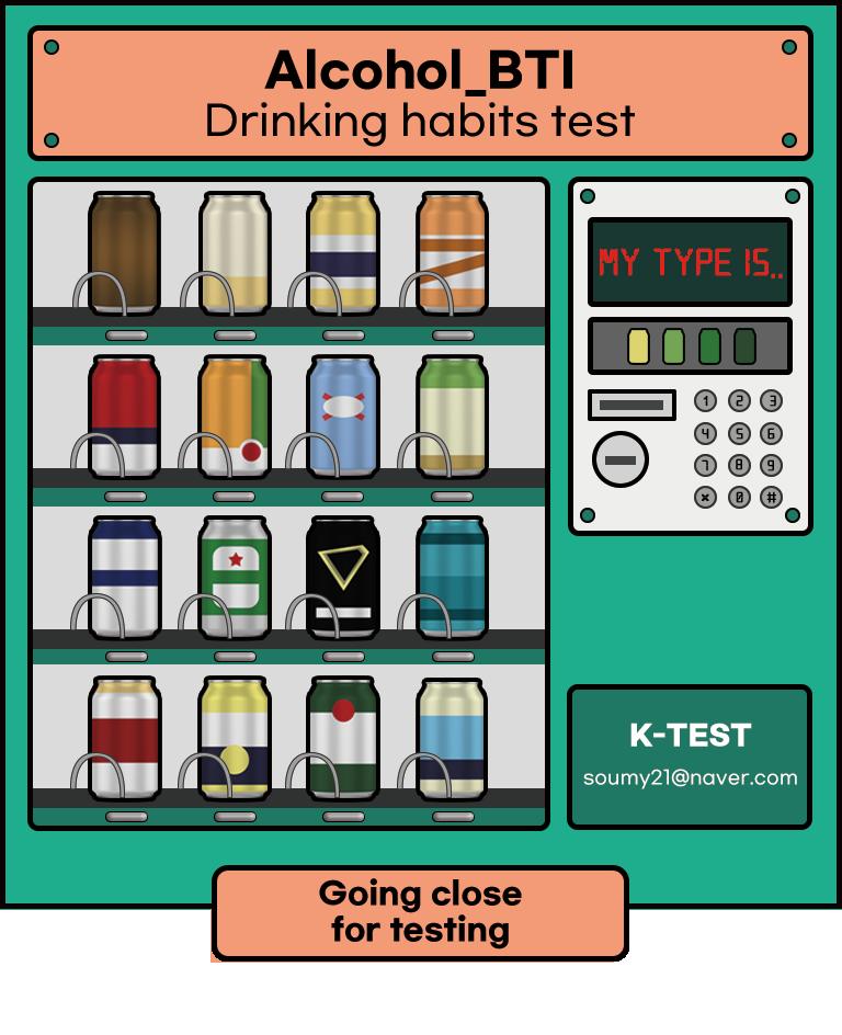 Alcohol_BTI|Drinking habits test