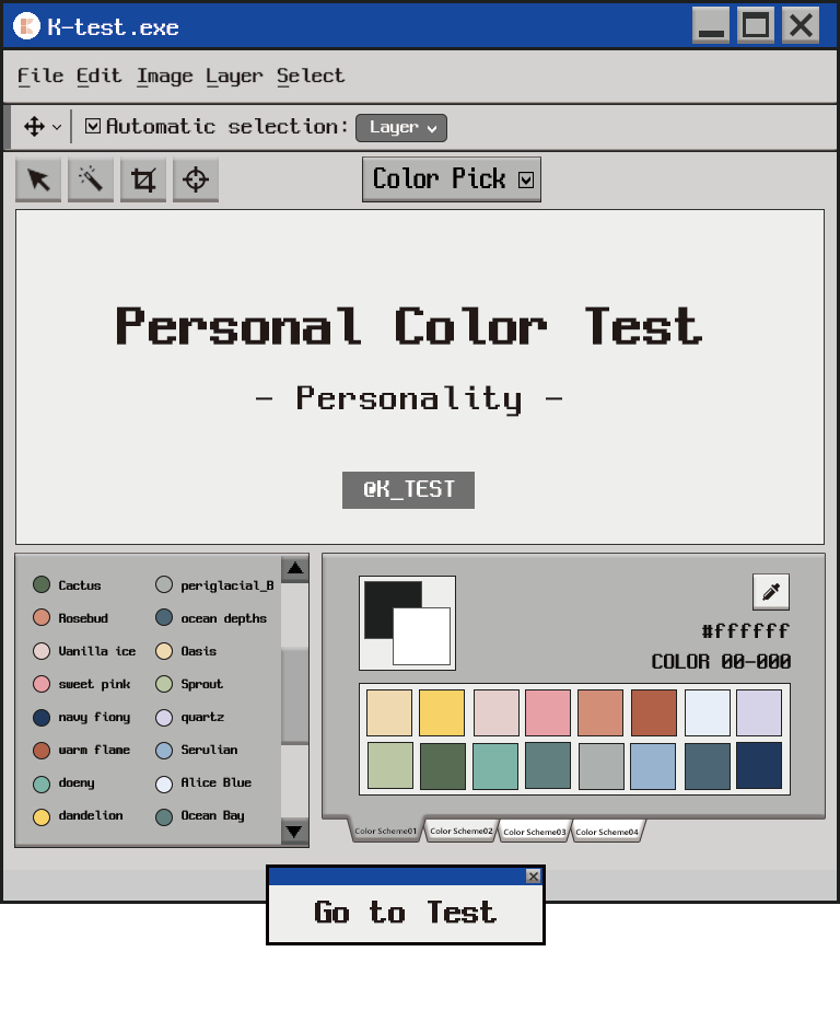 Personal color test|What is my perosnal color?