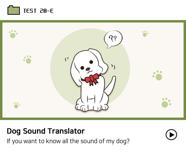 Dog Sound Translator