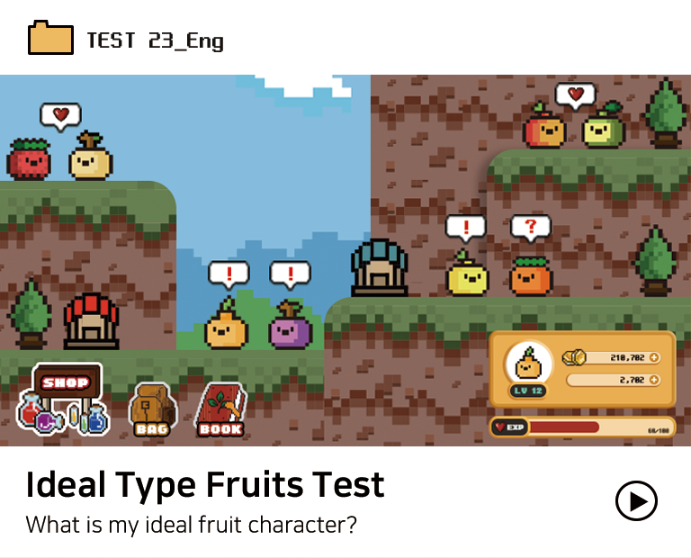 Ideal Type Fruits Test