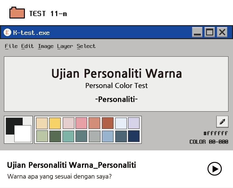 Ujian Personaliti Warna_Personaliti